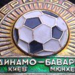 СССР-ФРГ и СССР-ГДР: статистика встреч футбольных клубов в еврокубках.